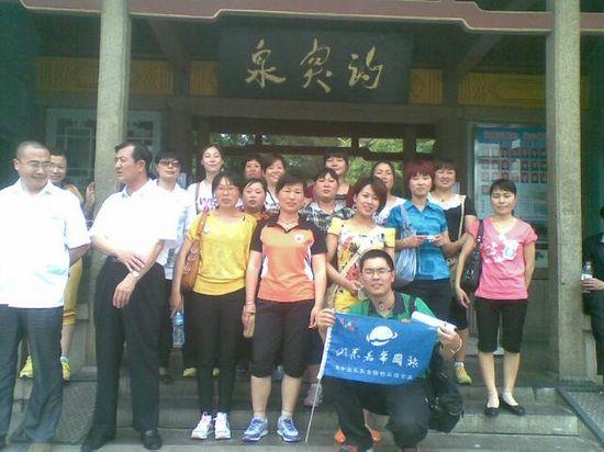 中国旅游日 嘉华国旅在行动