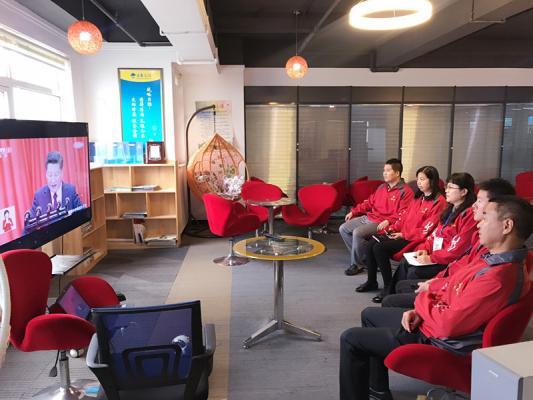 嘉华旅游组织党员干部收看十九大开幕直播