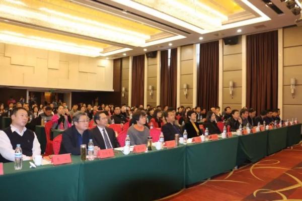 全省旅游营销现场会暨入境旅游培训会在淄博召开