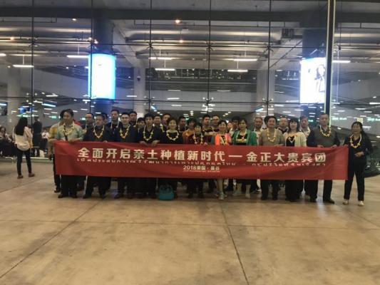 嘉华旅游临沂分公司接待千人泰国会议大团
