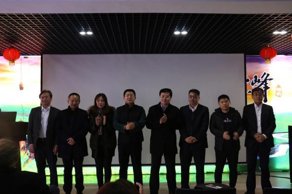 华冠文化旅游产业发展股份有限公司第一次股东大会在嘉华旅游总部进行