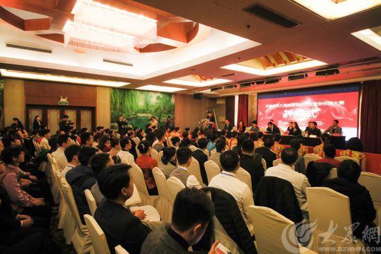 以高质量发展为支点,撬动山东饭店业转型升级、提质增效