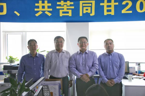 热烈欢迎山东青年政治学院领导莅临嘉华旅游!