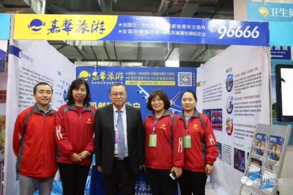 聚焦!山东省旅游营销大会今日在青州隆重召开!