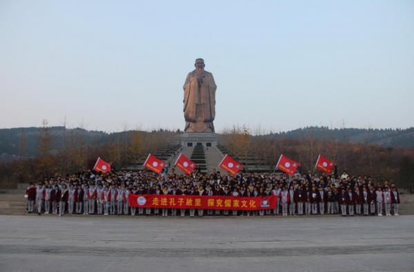 【鲁风少年研学游】走进孔子故里,探究儒家文化!最好的课堂在路上