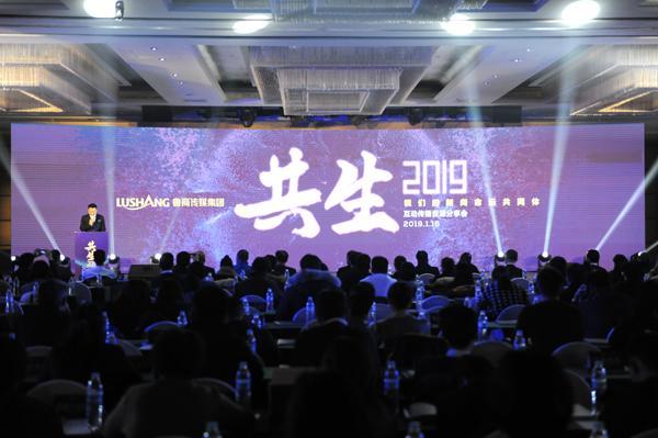 """嘉华旅游荣膺""""2018年度山东最具行业影响力旅行社"""""""