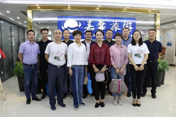 热烈欢迎陕西安康市文旅广电局领导莅临嘉华旅游参观考察