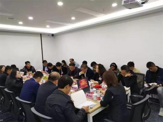 嘉华旅游应邀参加商盟《市场发展专业委员会》研讨会