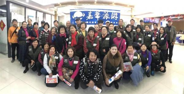山东省旅游志愿者走进嘉华旅游