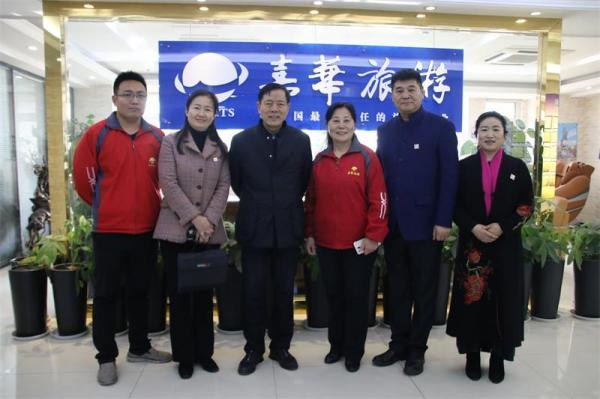热烈欢迎吕明晰老师到嘉华旅游开讲孝道文化