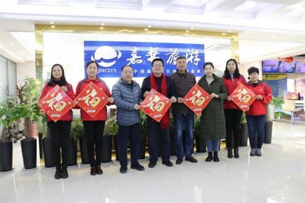 济南市公安局出入境管理局领导莅临嘉华旅游走访慰问