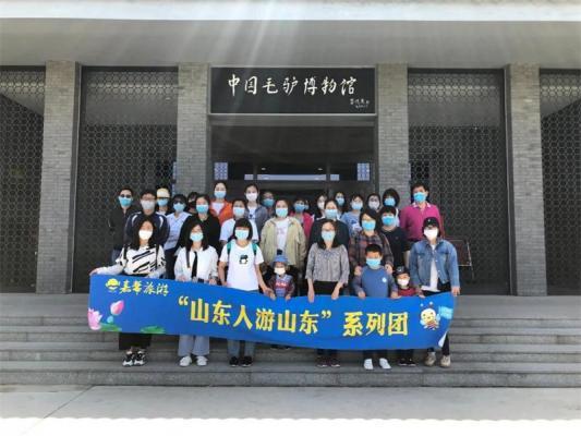 519中国旅游日,一起相约东阿养生之旅!