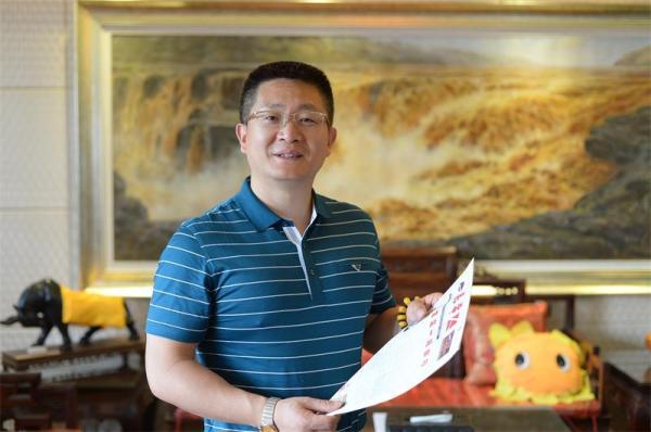 山东嘉华旅游董事长张明:从旅行服务商向旅游生活服务商转型