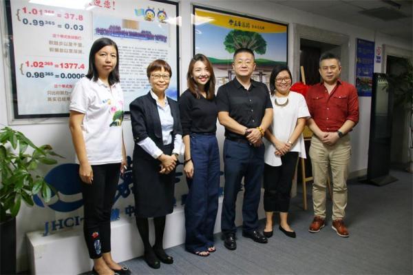 热烈欢迎新加坡旅游局一行莅临嘉华旅游参观交流