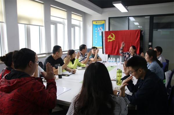 嘉华旅游顺利召开2020年度党员发展大会