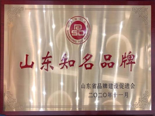 喜讯!嘉华旅游上榜2020年山东知名品牌(服务)名单
