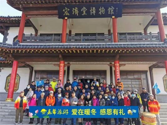 嘉华会员日|走进第五届宏济堂阿胶文化节