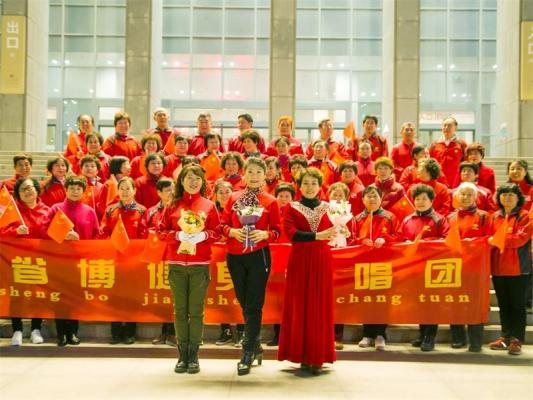 精彩!嘉华旅游赞助省博健身合唱团展演活动圆满结束!