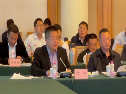 张明董事长应邀出席2021年贵州文旅产业招商引资对接会