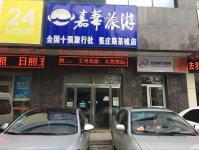 张庄路门店