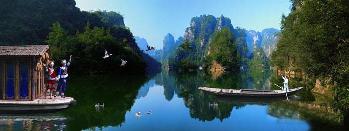 壁纸 风景 山水 桌面 700_264